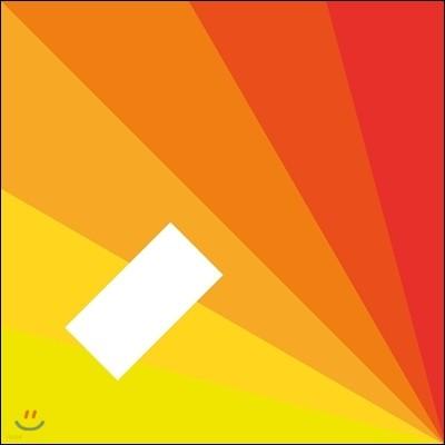 Jamie XX - Loud Places (Feat. Romy) Remixes