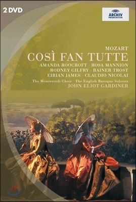 John Eliot Gardiner 모차르트: 코지 판 투테 - 존 엘리엇 가디너 (Mozart: Cosi Fan Tutte)