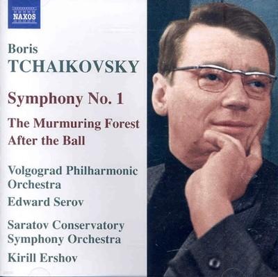 보리스 차이코프스키 : 교향곡 1번