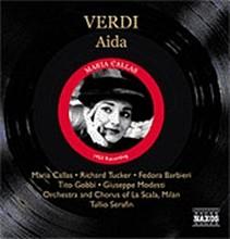 Maria Callas 베르디: 아이다 (1955년 녹음) (Verdi: Aida) 마리아 칼라스