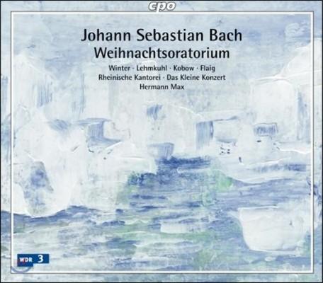 Hermann Max 바흐: 크리스마스 오라토리오 (Bach: Christmas Oratorio)