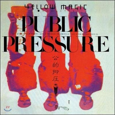 Yellow Magic Orchestra (옐로우 매직 오케스트라) - Public Pressure [LP]