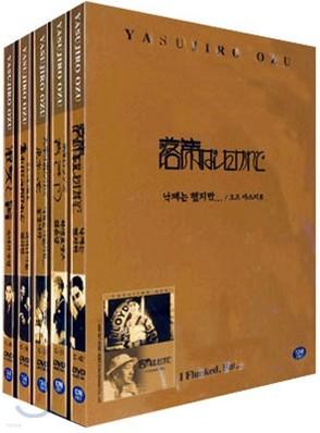 오즈 야스지로 컬렉션 3 (5 Disc)