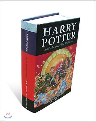 Harry Potter and the Deathly Hallows: Book 7 : 해리포터 7