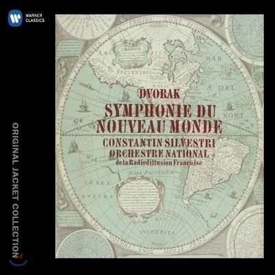 Constantin Silvestri 드보르작 : 교향곡 7, 8, 9번 `신세계로부터` (Dvorak : Symphonies No.7, 8 & 9)