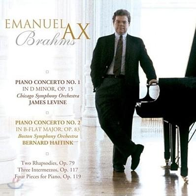 브람스 : 피아노 협주곡 1 & 2번, 랩소디 - 엠마뉴엘 엑스