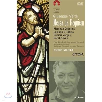 Zubin Mehta 베르디: 레퀴엠 - 주빈 메타 (Verdi: Messa da Requiem)