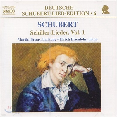 Martin Bruns 슈베르트: 쉴러 가곡 1집 (Schiller-Lieder Vol.1)