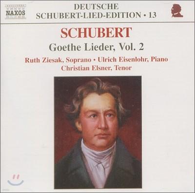 Christian Elsner 슈베르트: 괴테 가곡 2집 (Goethe Vol. 2)