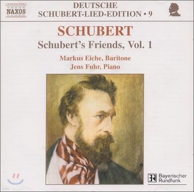 Brigitte Geller 슈베르트의 친구들 1집 (Schubert's Friends Vol. 1)