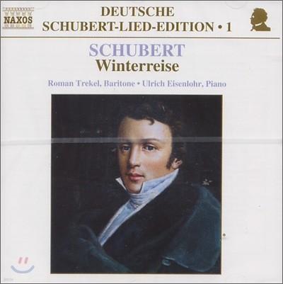 Roman Trekel 슈베르트 : 겨울 나그네 (Schubert : Winterriese)