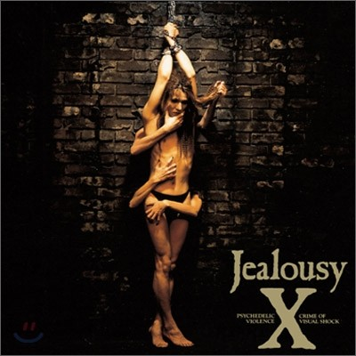 X-Japan - Jealousy (Special Edition)