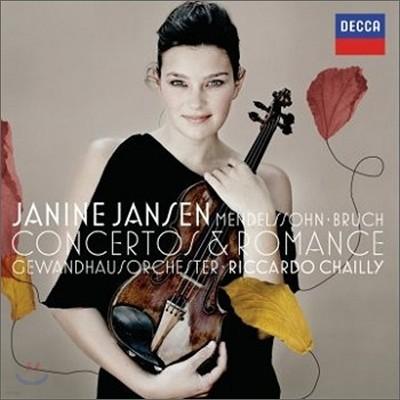 Janine Jansen 멘델스존 : 바이올린 협주곡 / 브루흐 : 비올라를 위한 로망스 - 예닌 얀센 (Mendelssohn / Bruch: Concerto, Romance)