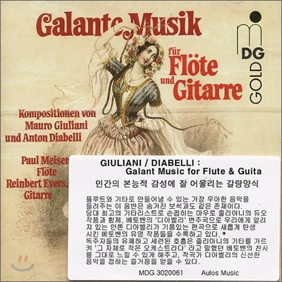 Paul Meisen / Reinbert Evers 줄리아니 / 디아벨리 : 플루트와 기타를 위한 갈랑 음악 (Giuliani / Diabelli : Galant Music for Flute & Guita)