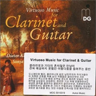 Dieter Klocker 클라리넷과 기타를 위한 비르투오조 음악 (Virtuoso Music for Clarinet and Guitar)