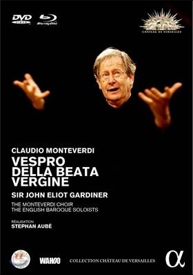 John Eliot Gardiner 몬테베르디: 성모 마리아의 저녁기도 (Monteverdi: Vespro della Beata Vergine) 존 엘리엇 가디너