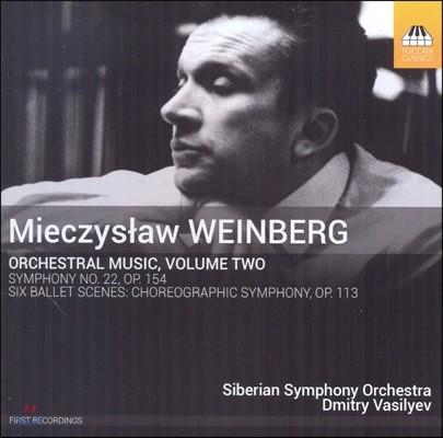 Dmitry Vasiliev 미치슬라프 바인베르크: 관현악 작품 2집 (Mieczyslaw Weinberg: Orchestral Music Volume Two)