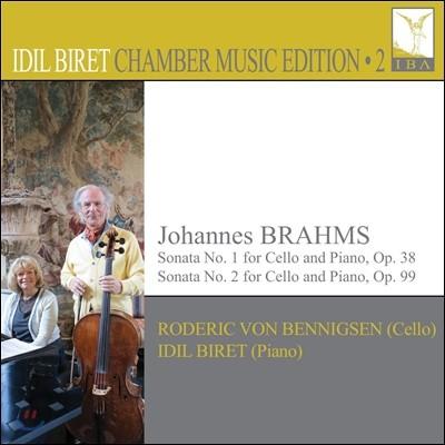 Roderic von Bennigsen / Idil Biret 브람스: 첼로 소나타 1번, 2번 (Brahms: Cello Sonatas Op.38, Op.99)