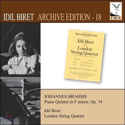 Idil Biret 브람스: 피아노 오중주 (Brahms: Piano Quintet Op.34)