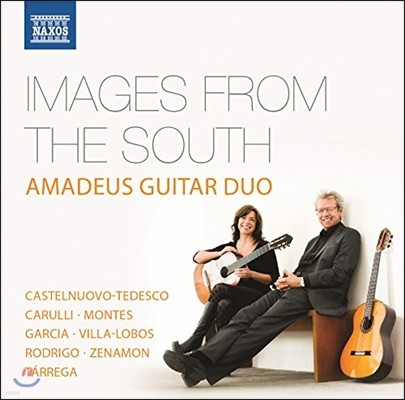 Amadeus Guitar Duo 남국의 이미지 (Images from the South) 아마데우스 기타 듀오