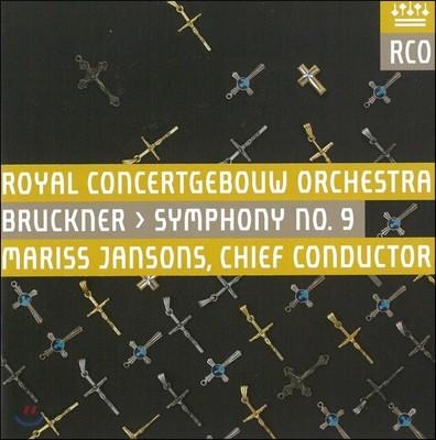 Mariss Jansons 안톤 브루크너: 교향곡 9번 (Bruckner: Symphony No.9) 마리스 얀손스, 콘서트허바우 오케스트라