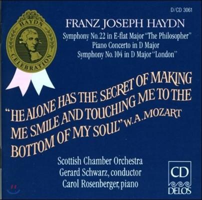 Gerard Schwarz 하이든: 교향곡 22번 '철학자', 104번 '런던', 피아노 협주곡 (Haydn: Symphonies 'The Philosopher', 'London', Piano Concerto)