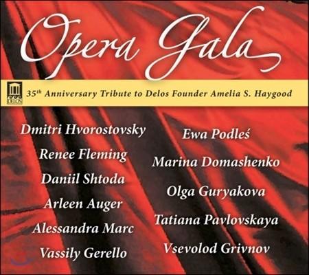 델로스 35주년 기념음반 - 오페라 갈라 (Opera Gala)