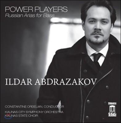Ildar Abdrazakov 파워 플레이어 - 베이스를 위한 러시아 아리아 (Power Players - Russian Arias for Bass) 일다르 아브드라자코프