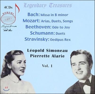 레오폴트 시모노 & 피레트 알라리의 예술 1집 (Leopold Simoneau & Pierrette Alarie Lengendary Treasures)