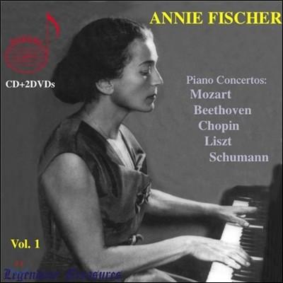 애니 피셔의 예술 1집 (Annie Fischer Legendary Treasures Vol.1)