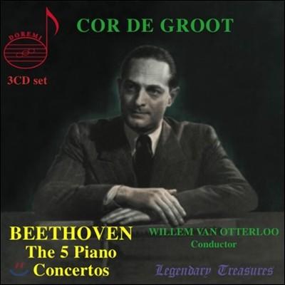 Cor De Groot 베토벤: 피아노 협주곡 전곡, 소나타 17, 18번 (Beethoven: Complete Piano Concertos, Sonatas Nos.17, 18) 코르 데 그로트