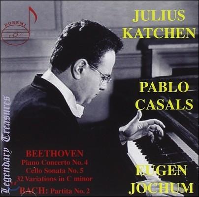 줄리어스 카첸이 연주하는 바흐 / 베토벤 (Julius Katchen Legendary Treasures Vol.1)