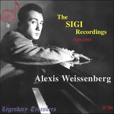 Alexis Weissenberg 알렉시스 바이센베르크 - 지기 레코딩 1949-1955 (The Sigi Recordings 1949-1955)