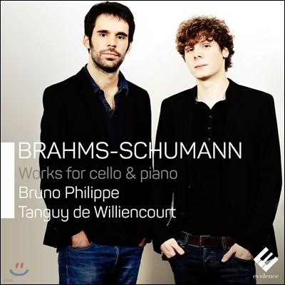 Bruno Philippe / Tanguy de Williencourt 브람스 / 슈만: 첼로과 피아노를 위한 작품 (Brahms & Schumann: Works for cello & piano)