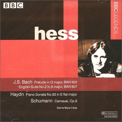 바흐: 전주곡, 영국 모음곡 / 하이든: 피아노 소나타 62번 / 슈만: 카니발 - 마이라 헤스