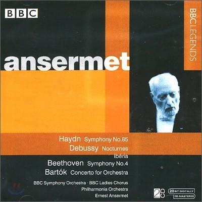 하이든 : 교향곡 85번/ 드뷔시: 녹턴, 이베리아 / 바르톡: 오케스트라를 위한 협주곡 - 에네스트 앙세르메