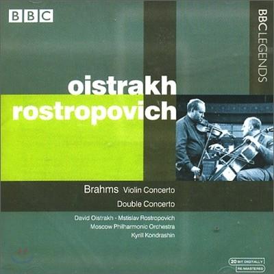 브람스 : 바이올린 협주곡, 2중 협주곡 - 다비드 오이스트라흐, 므스티슬라브 로스트로포비치, 키릴 콘드라신