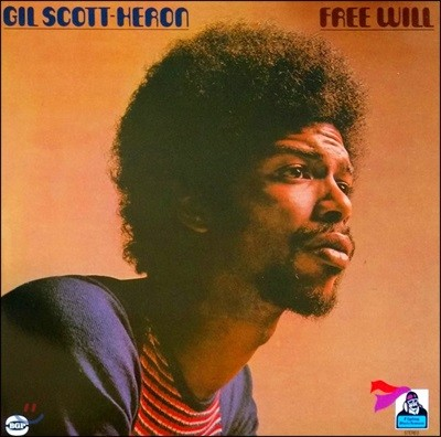Gil Scott-Heron - Free Will [LP]