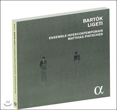 Ensemble Intercontemporain 바르톡 / 리게티 (Bartok / Ligeti)