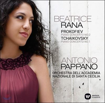 Beatrice Rana 프로코피에프 / 차이코프스키: 피아노 협주곡 (Prokofiev & Tchaikovsky: Piano Concertos) 베아트리체 라나