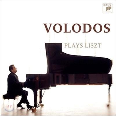 Volodos Plays Liszt - 아르카디 볼로도스가 연주하는 리스트