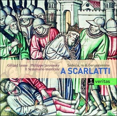 Philippe Jaroussky 알레산드로 스카를라티: 오라토리오 '세데치아, 예루살렘의 왕' (A. Scarlatti: Oratorio 'Sedecia Re di Gerusalemme')