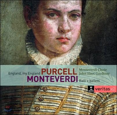 John Eliot Gardiner 몬테베르디: 춤곡집 / 토니 파머 감독의 영화 '헨리 퍼셀 이야기' 음악 (Monteverdi: Balli e Baletti / 'England, My England' The Story of Henry Purcell)