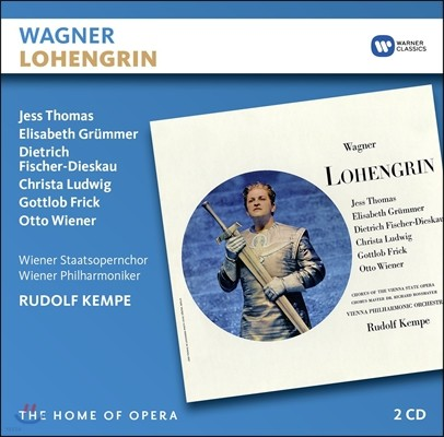 Rudolf Kempe 바그너: 로엔그린 (Wagner: Lohengrin) 루돌프 켐페, 엘리자베스 그뤼머