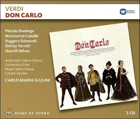 Domingo / Caballe / Giulini 베르디: 돈 카를로 (Verdi: Don Carlo) 도밍고, 몽세라 카바예, 줄리니