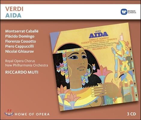 Placido Domingo / Montserrat Caballe 베르디: 아이다 (Verdi: Aida) 도밍고, 카바예, 리카르도 무티