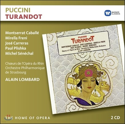 Caballe / Freni / Carreras 푸치니: 투란도트 (Puccini: Turandot) 카바예, 프레니, 카레라스