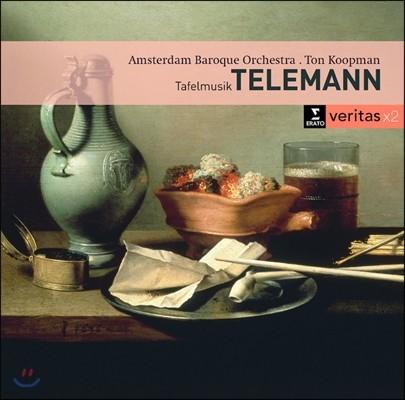 Ton Koopman 텔레만: 타펠무지크 (Telemann: Tafelmusik) 톤 쿠프만