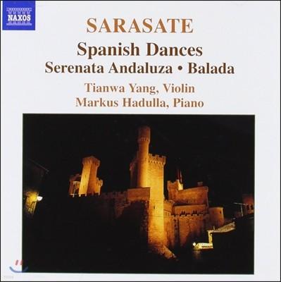 Tianwa Yang 사라사테: 바이올린과 피아노를 위한 작품 1집 - 스페인 무곡 (Sarasate: Music for Violin and Piano Vol. 1)