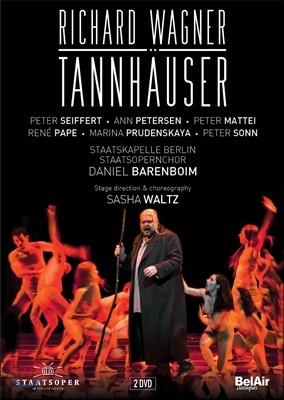 Daniel Barenboim 바그너: 탄호이저 (Wagner: Tannhauser) 다니엘 바렌보임, 피터 자이페르트